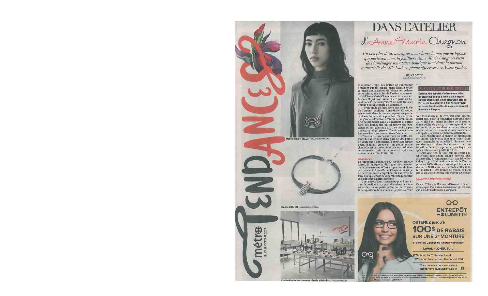 Journal Metro visits our studio boutique